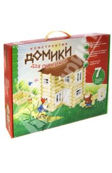 """Конструктор """"Домики для гномиков"""", 7 возможных комбинаций домиков (С-199-57238307)"""