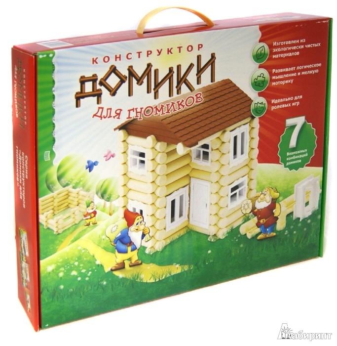 """Иллюстрация 1 из 11 для Конструктор """"Домики для гномиков"""", 7 возможных комбинаций домиков (С-199-57238307)   Лабиринт - игрушки. Источник: Лабиринт"""