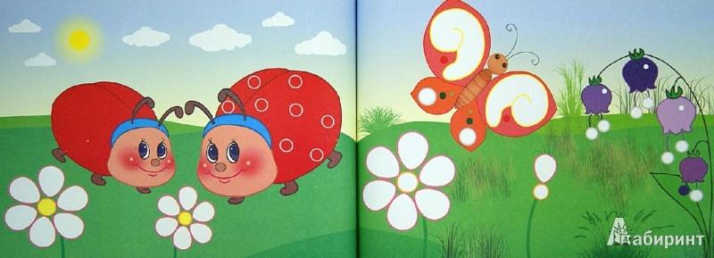 Иллюстрация 1 из 46 для Цветные пальчики. Рисование без кисточки - М. Колпакова | Лабиринт - книги. Источник: Лабиринт