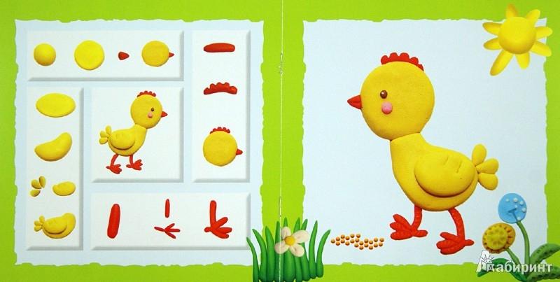 Иллюстрация 1 из 11 для Домашние птицы. Простая лепка. Для детей от 2 лет - О. Московка | Лабиринт - книги. Источник: Лабиринт