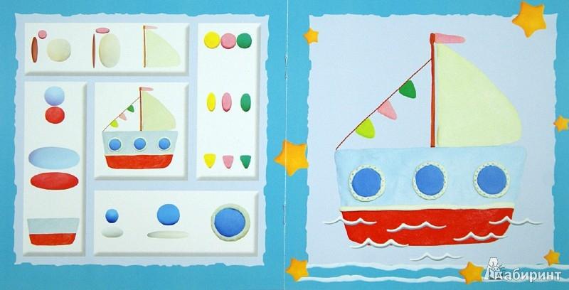 Иллюстрация 1 из 13 для Море. Простая лепка. Для детей от 2 лет - О. Московка   Лабиринт - книги. Источник: Лабиринт