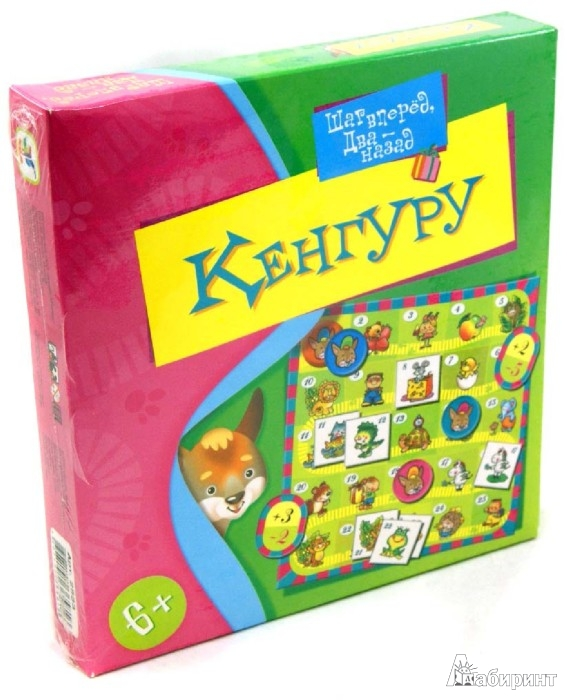 Иллюстрация 1 из 13 для Кенгуру (2533) | Лабиринт - игрушки. Источник: Лабиринт