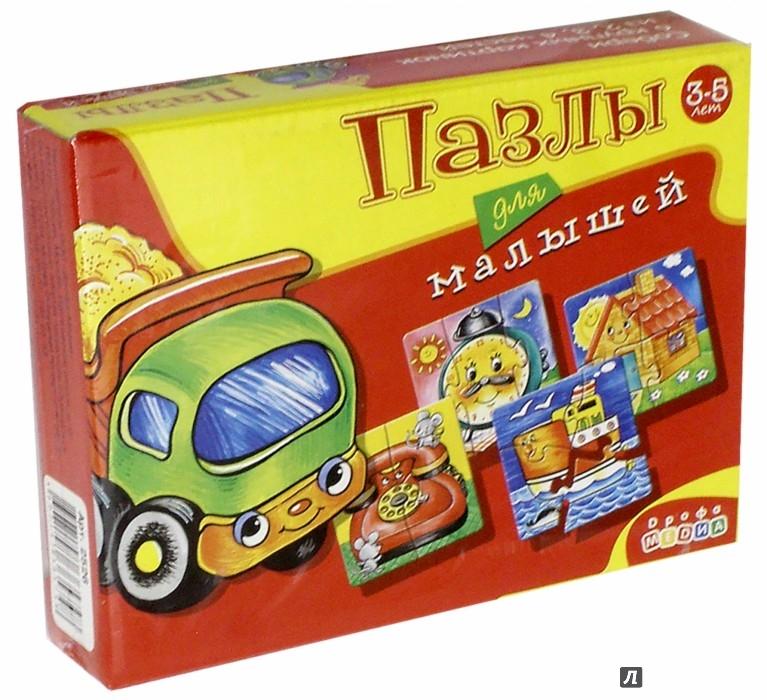 Иллюстрация 1 из 4 для Пазлы для малышей (2526)   Лабиринт - игрушки. Источник: Лабиринт
