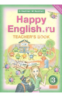 Аудиозаписи по англискому языку 9 класса лапицкая