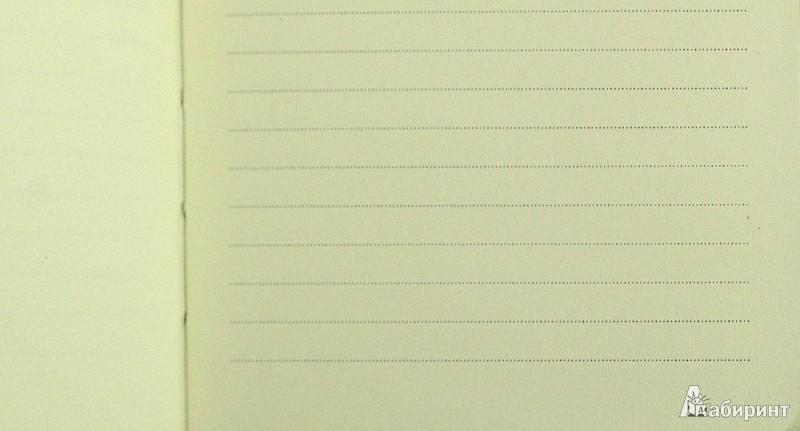 Иллюстрация 1 из 2 для Записная книга Green Journal small Fashion (25019) | Лабиринт - канцтовы. Источник: Лабиринт