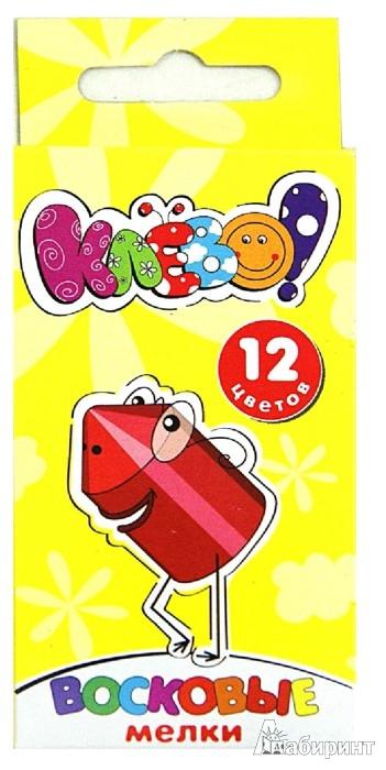 """Иллюстрация 1 из 4 для Мелки восковые, 12 цветов, """"КЛЁВО!"""" (884108-12)   Лабиринт - канцтовы. Источник: Лабиринт"""