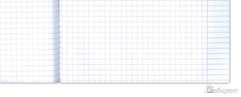"""Иллюстрация 1 из 2 для Тетрадь 12 листов, клетка """"Сердечко с бантиком"""" (ТКБ123947)   Лабиринт - канцтовы. Источник: Лабиринт"""