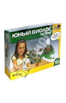 """Домашняя лаборатория """"Юный биолог. Растения"""" (76048)"""