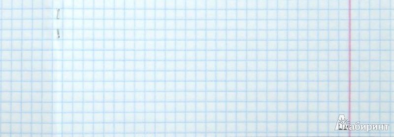 Иллюстрация 1 из 6 для Тетрадь в клетку предметная Simon's Cat, Геометрия (36318-SC/BR) | Лабиринт - канцтовы. Источник: Лабиринт