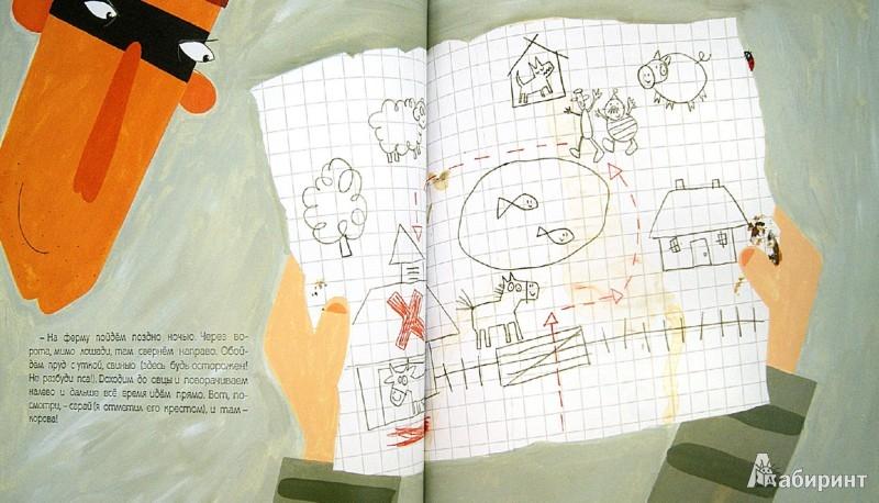 Иллюстрация 1 из 13 для Что услышала божья коровка. Удивительная детективная история для самых маленьких - Джулия Дональдсон | Лабиринт - книги. Источник: Лабиринт