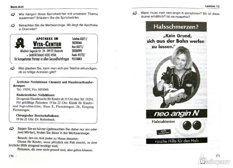 Иллюстрация 1 из 6 для Практический самоучитель разговорного немецкого языка (+CD) - Надежда Санцевич | Лабиринт - книги. Источник: Лабиринт