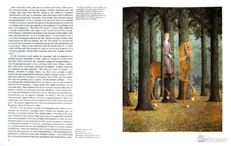 Иллюстрация 1 из 2 для Magritte / Магритт - Jacques Meuris | Лабиринт - книги. Источник: Лабиринт