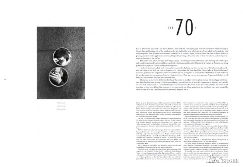 Иллюстрация 1 из 5 для Jeanloup Sieff. 40 years of photography | Лабиринт - книги. Источник: Лабиринт