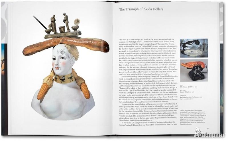 Иллюстрация 1 из 6 для Dali | Лабиринт - книги. Источник: Лабиринт