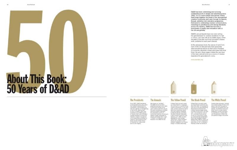 Иллюстрация 1 из 10 для D&AD 50 Years   Лабиринт - книги. Источник: Лабиринт