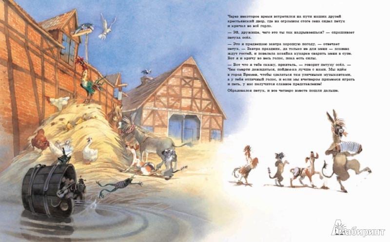 Иллюстрация 1 из 12 для Бременские музыканты (иллюстрации Дорис Айзенбургер) - Гримм Якоб и Вильгельм | Лабиринт - книги. Источник: Лабиринт