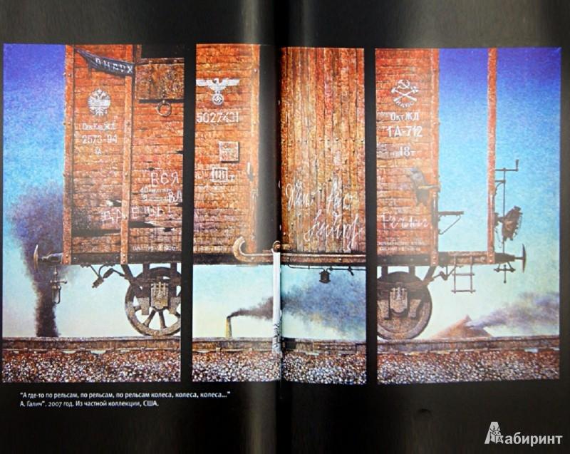 Иллюстрация 1 из 23 для Это мое - Евгений Ухналев | Лабиринт - книги. Источник: Лабиринт