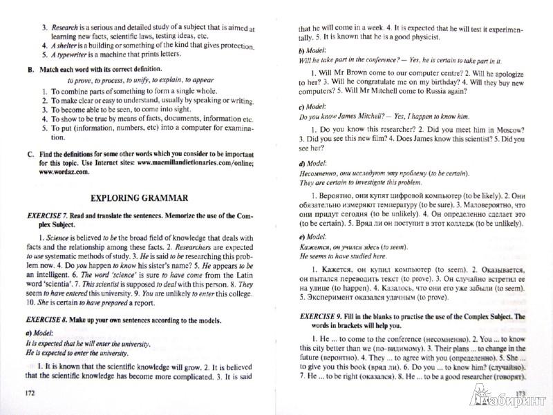 учебник карпова английский язык гдз