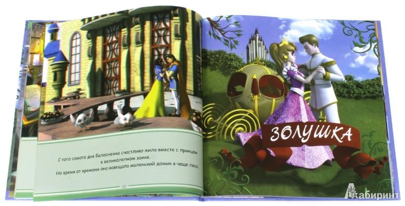 Иллюстрация 1 из 2 для Сборник. Принцессы с 3D-очками | Лабиринт - книги. Источник: Лабиринт