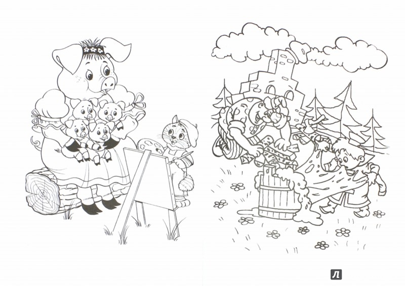 Иллюстрация 1 из 22 для Суперраскраска для малышей | Лабиринт - книги. Источник: Лабиринт