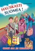 Финский - это здорово! Финский язык для школьников. Книга 3