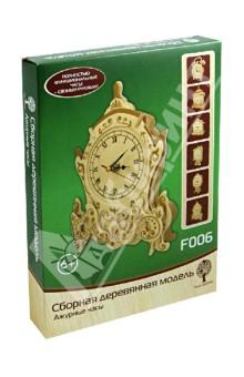 """Сборная деревянная модель """"Ажурныечасы"""" (F006)"""