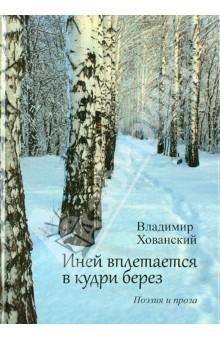 Манга соседи по комнате l-dk на русском читать