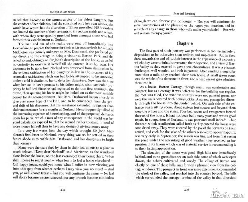 Иллюстрация 1 из 6 для Лучшие романы Джейн Остен - Джейн Остен | Лабиринт - книги. Источник: Лабиринт