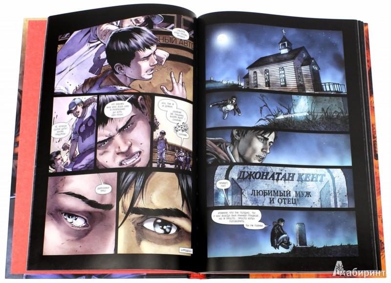 Иллюстрация 1 из 25 для Супермен. Земля-1. Книга 1 - Дж. Стражински | Лабиринт - книги. Источник: Лабиринт
