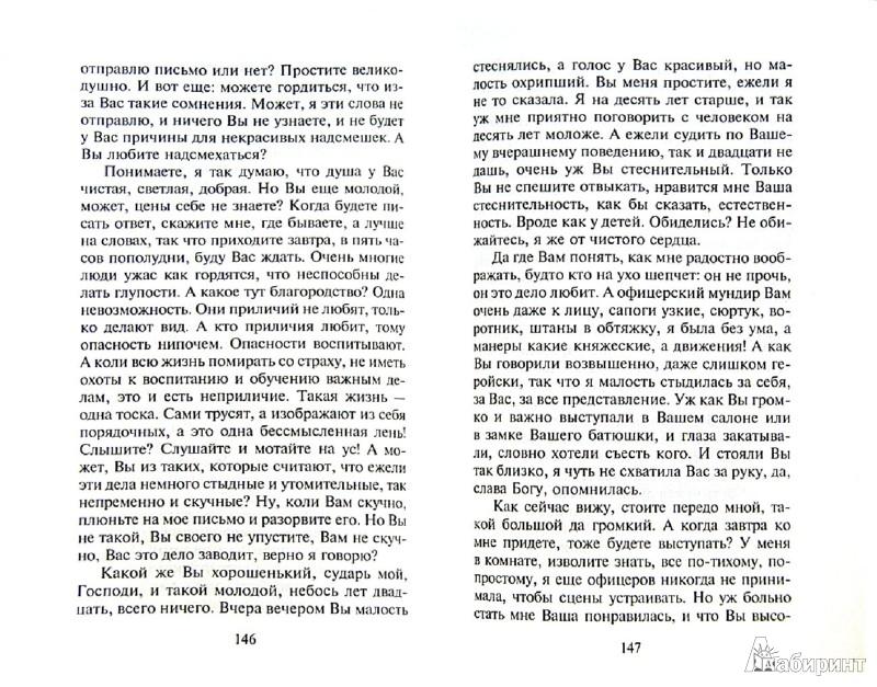 Иллюстрация 1 из 35 для Сочинения Фрица Кохера и другие этюды - Роберт Вальзер | Лабиринт - книги. Источник: Лабиринт