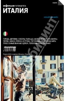 Италия облучатель обн 150 где купить в костроме и сколько стоит