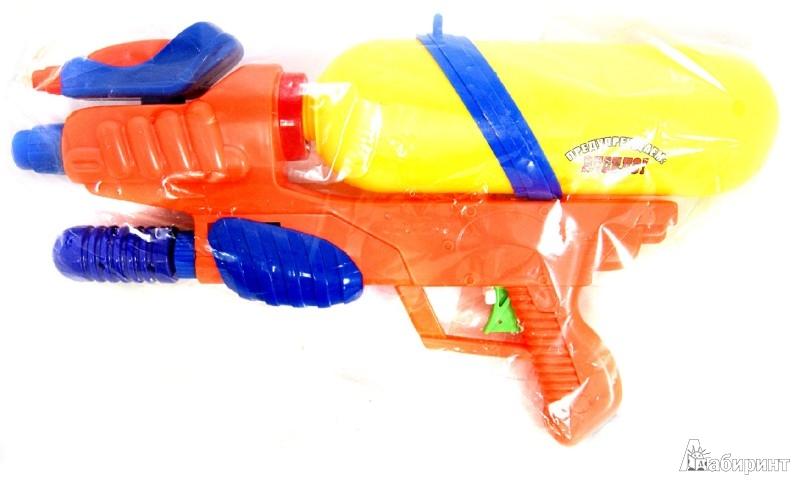 Иллюстрация 1 из 2 для Тилибом. Водный пистолет с 2-мя отверстиями (Т80458) | Лабиринт - игрушки. Источник: Лабиринт
