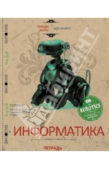 """Тетрадь """"Информатика"""" (48 листов, клетка, А5) (27111)"""