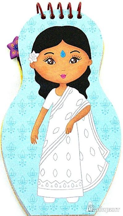 Иллюстрация 1 из 19 для Выбери мисс мира. Индия. Шанти | Лабиринт - книги. Источник: Лабиринт