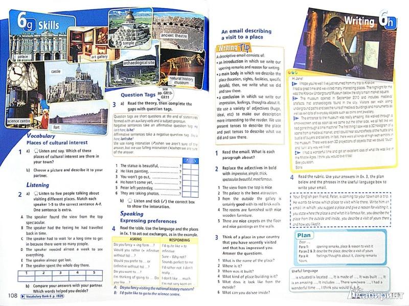 Иллюстрация 1 из 52 для Английский язык. 6 класс. Учебник. ФГОС - Баранова, Дули, Эванс, Мильруд, Копылова | Лабиринт - книги. Источник: Лабиринт