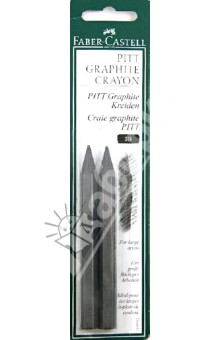 Толстый чернографитный карандаш PITT, 2 штуки (129992) русский карандаш карандаш чернографитный твердость h