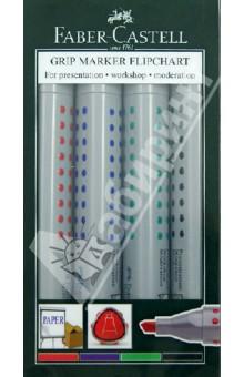 Набор маркеров GRIP, 4 штуки (153504) набор маркеров для пленок и пвх rexant e 140 permanent 0 3мм черный красный зеленый синий 09 3995 9