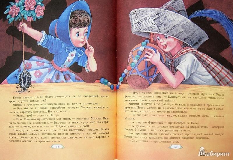Иллюстрация 1 из 31 для Принцесса, которая не хотела играть в куклы. Сказки - Астрид Линдгрен | Лабиринт - книги. Источник: Лабиринт
