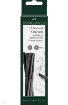 Уголь натуральный 14 шт PITT MONOCHROME 5-8 мм (129298)