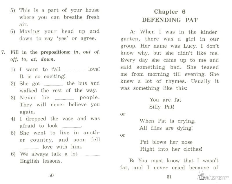 Иллюстрация 1 из 12 для Дневник Ника и Пэт. На английском языке (+CD) - Юлия Пучкова | Лабиринт - книги. Источник: Лабиринт