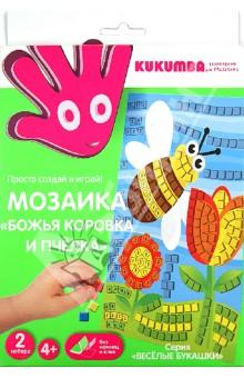 Мозаика Божья коровка и пчелка. 2 набора (97018) наборы для творчества molly мыло своими руками бабочка и божья коровка