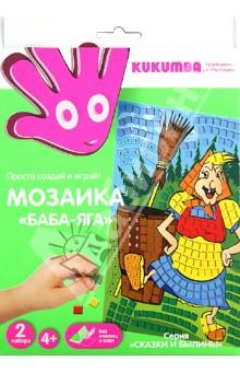 Мозаика Баба-Яга. 2 набора (97023) мозаика kukumba мозаика баба яга