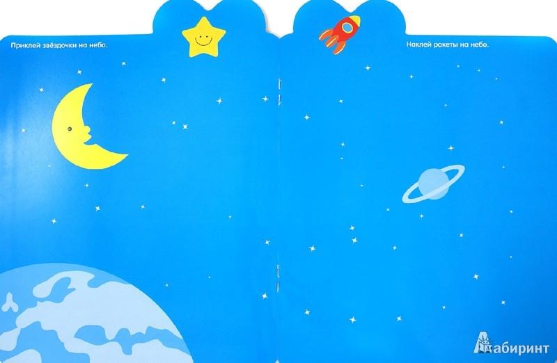 Иллюстрация 1 из 22 для Мои первые наклейки. Домик для гномиков. Для детей от 18 месяцев - Мария-Элен Грегуар | Лабиринт - книги. Источник: Лабиринт