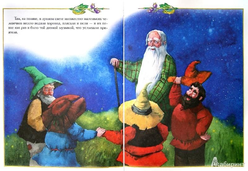 Иллюстрация 1 из 16 для Лучшие сказки мира | Лабиринт - книги. Источник: Лабиринт