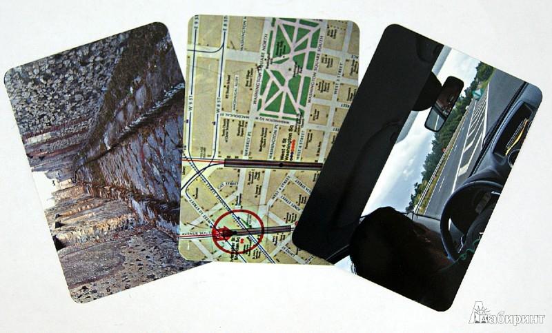 Иллюстрация 1 из 34 для Пути-дороги. Метафора жизненного пути - Мухаматулина, Кац   Лабиринт - книги. Источник: Лабиринт