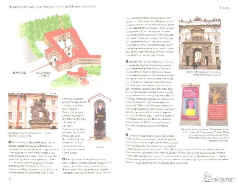Иллюстрация 1 из 28 для Прогулки по Праге - Френк Кузник | Лабиринт - книги. Источник: Лабиринт