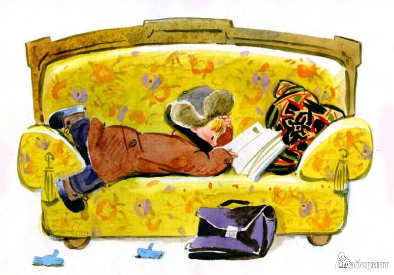 Иллюстрация 1 из 47 для Зеленая пилюля - Софья Прокофьева   Лабиринт - книги. Источник: Лабиринт