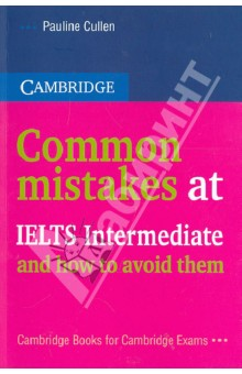 Common Mistakes at IELTS Intermediate and How to Avoid Them купить common interface на самсунг