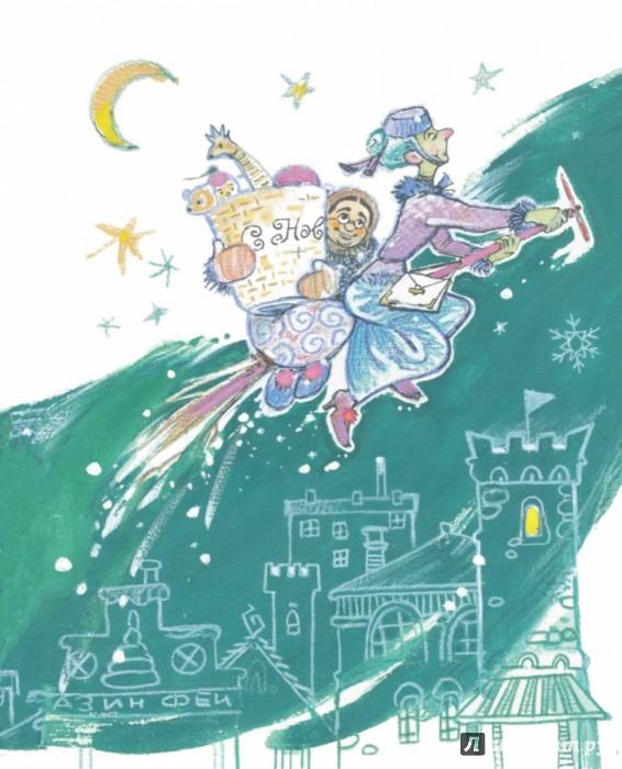 Иллюстрация 1 из 58 для Путешествие Голубой Стрелы - Джанни Родари   Лабиринт - книги. Источник: Лабиринт