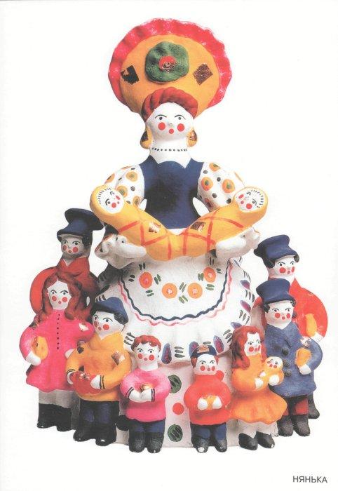 Иллюстрация 1 из 12 для Мир в картинках: Дымковская игрушка. 3-7 лет   Лабиринт - книги. Источник: Лабиринт